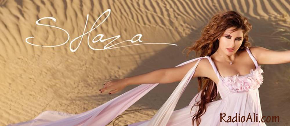 Shaza Hassoun - Walhana (Full Album)
