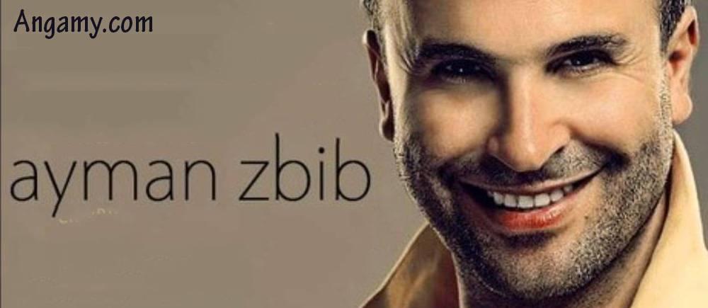 Ayman Zebib - Khayen