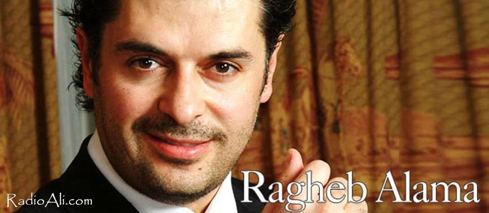 Ragheb Alama - Habib Dehkat (Full Album)
