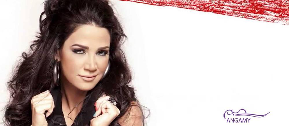 Diana Hadad - Ya Bashar (Full Album)