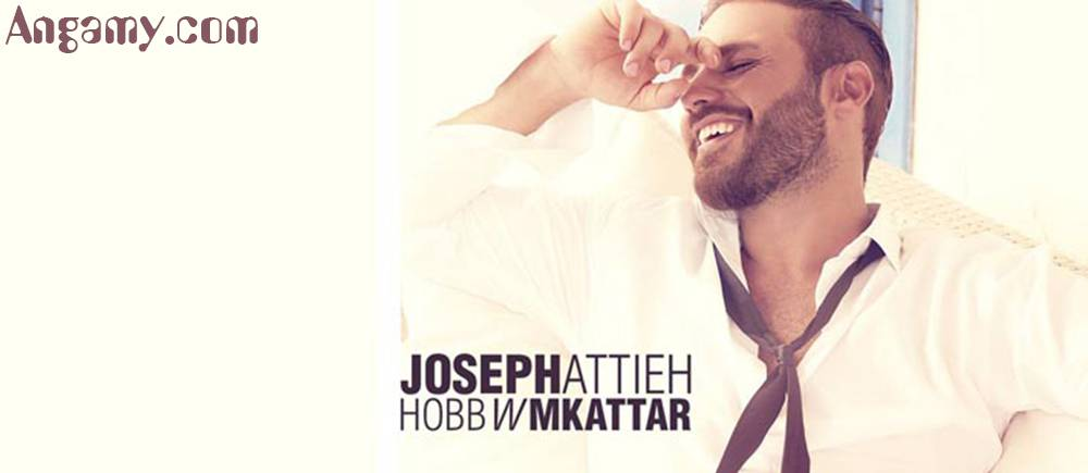 Joseph Attieh - Hobb W Mkattar (Full Album)