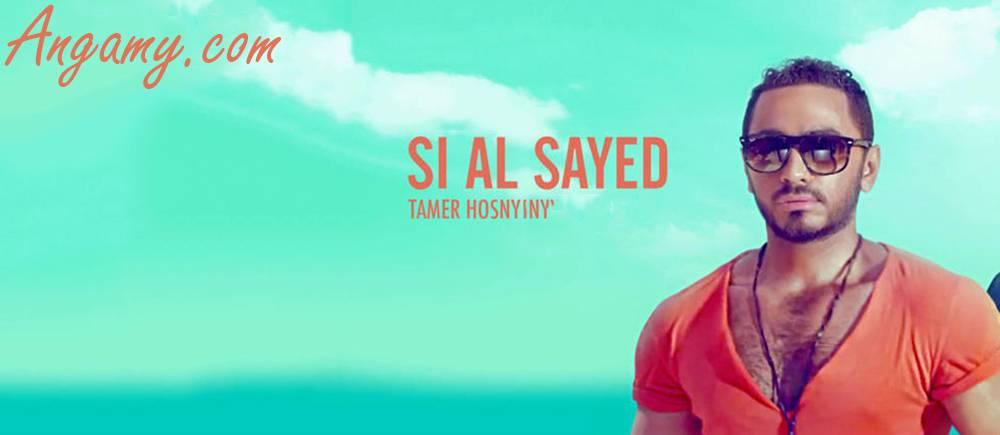 Tamer Hosny - Si Al Sayed