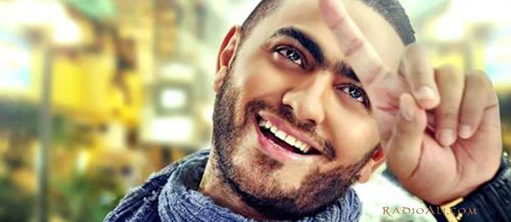 Tamer Hosny - Ahl El Jana