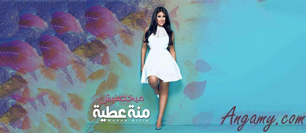Arabic Albums